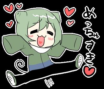 11 - 【LINE】レミーちゃんのLINEスタンプをリリースしました!!