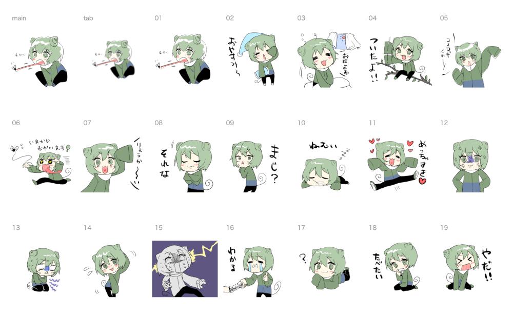 stamp1 - 【LINE】レミーちゃんのLINEスタンプをリリースしました!!